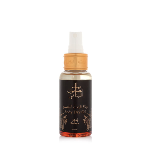 Bayt Al Saboun-Bodour Dry Oil - 80ml Online UAE | BEAUTY ON WHEELS