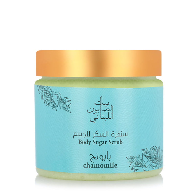 Bayt Al Saboun-Body Sugar Scrub Chamomile 500 Gm Online UAE | BEAUTY ON WHEELS
