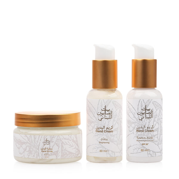 Bayt Al Saboun-Brightening Value Set-BEAUTY ON WHEELS