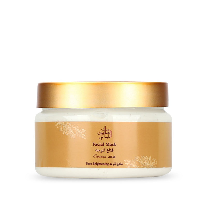 Bayt Al Saboun-Chamomile Facial Mask 300g Online UAE | BEAUTY ON WHEELS