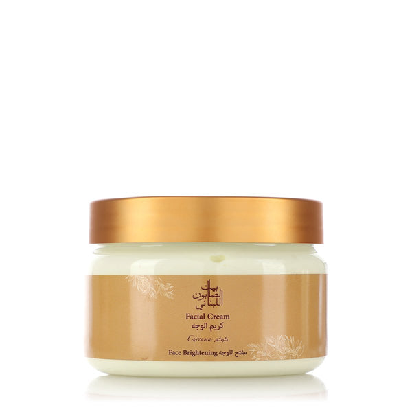 Bayt Al Saboun-Curcuma Facial Cream - 150g-BEAUTY ON WHEELS