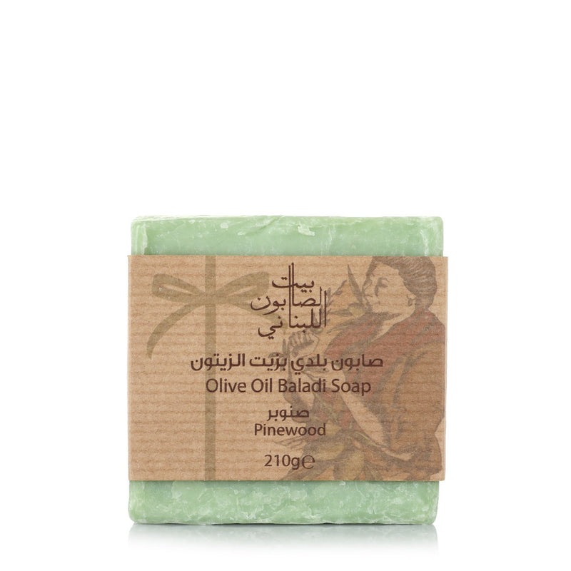 Bayt Al Saboun-Olive Oil Baladi Soap - Pinewood - 210gm-BEAUTY ON WHEELS