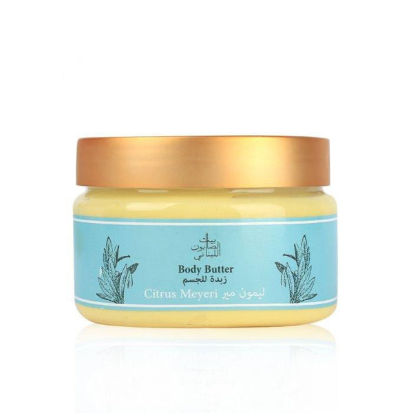 Bayt Al Saboun-Body Butter Citrus Meyeri 300G Online UAE | BEAUTY ON WHEELS