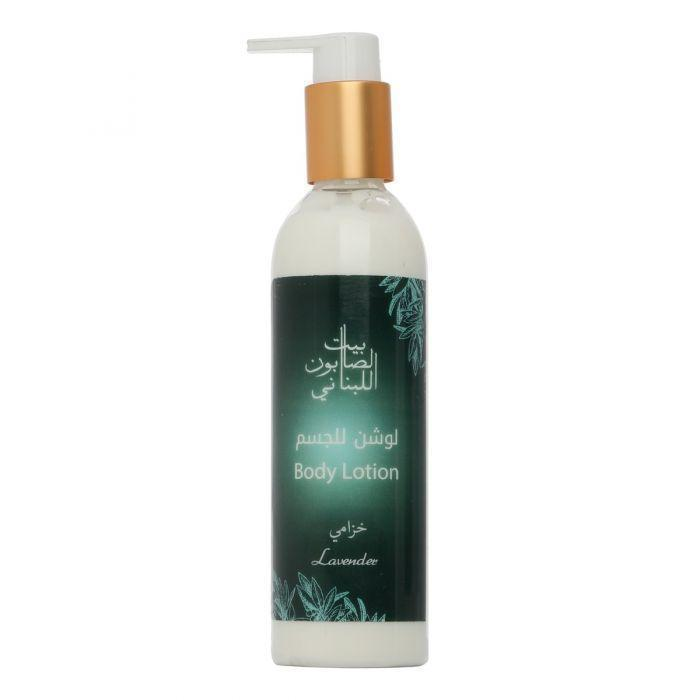 Body Lotion Lavender 250Ml - BeautyOnWheels