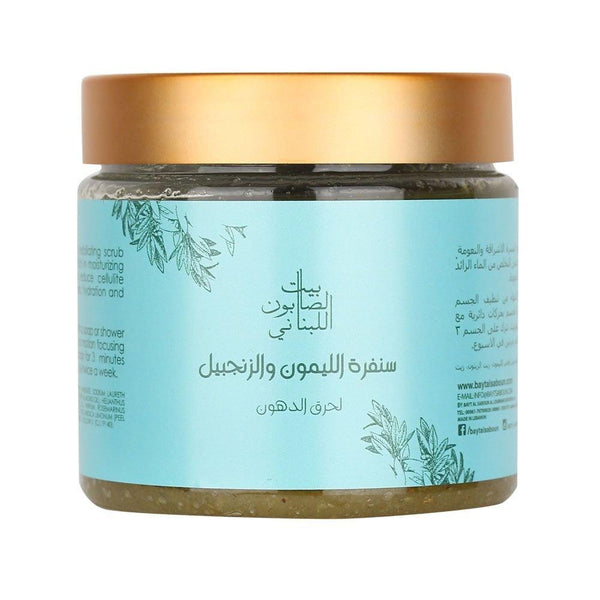 Body Sugar Scrub Ginger & Lemon 500G