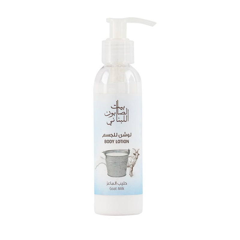 Bayt Al Saboun-Goat Milk Body Lotion 150Ml Online UAE | BEAUTY ON WHEELS
