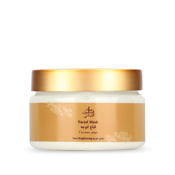 Curcuma Facial Mask - 300g-Bayt Al Saboun-UAE-BEAUTY ON WHEELS