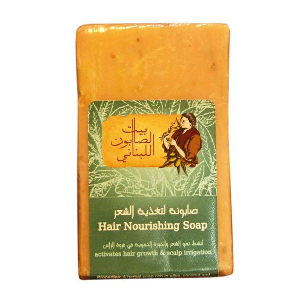 Hair Nourishing Soap 150G-Bayt Al Saboun-UAE-BEAUTY ON WHEELS