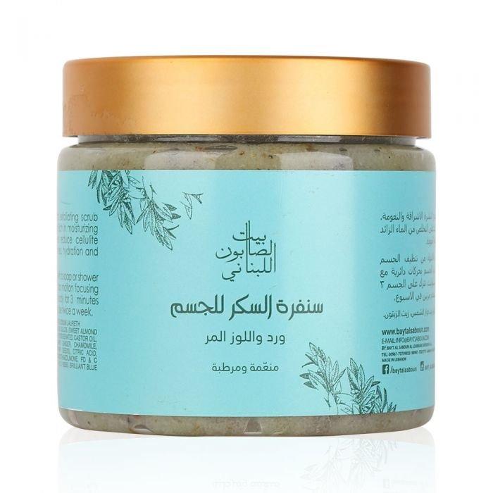 Bayt Al Saboun-Body Sugar Scrub Rose & Bitter Almond 500G Online UAE | BEAUTY ON WHEELS