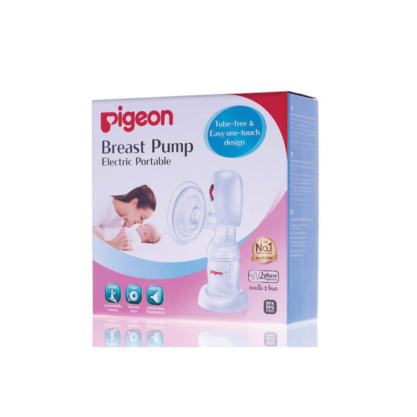 Pigeon-Pigeon Breast Pump Portable Electric-BEAUTY ON WHEELS