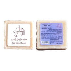 Sea Sand Body Soap Lavender & Mint 100G-Body Care-Bayt Al Saboun-BEAUTY ON WHEELS-UAE-Dubai-Abudhabi-KSA-الامارات