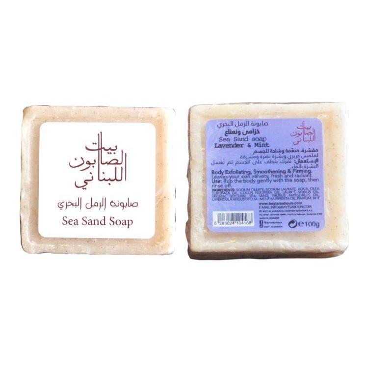 Bayt Al Saboun-Sea Sand Body Soap Lavender & Mint 100G Online UAE | BEAUTY ON WHEELS