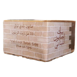 Bayt Al Saboun-Traditional Baladi Soap Olive Oil 50 % 210G Online UAE | BEAUTY ON WHEELS