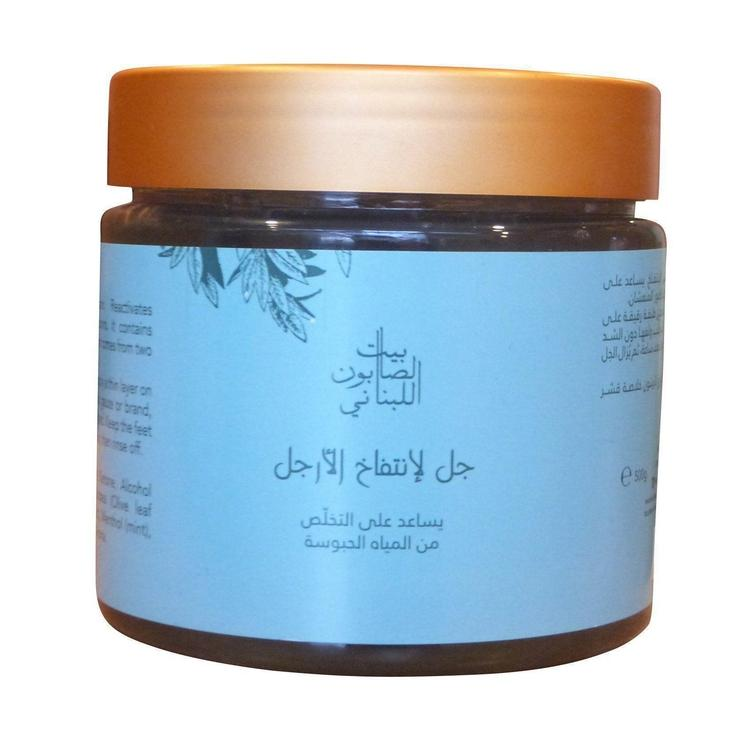 Wrapping For Heavy Legs 500G-Body Care-Bayt Al Saboun-BEAUTY ON WHEELS-UAE-Dubai-Abudhabi-KSA-الامارات