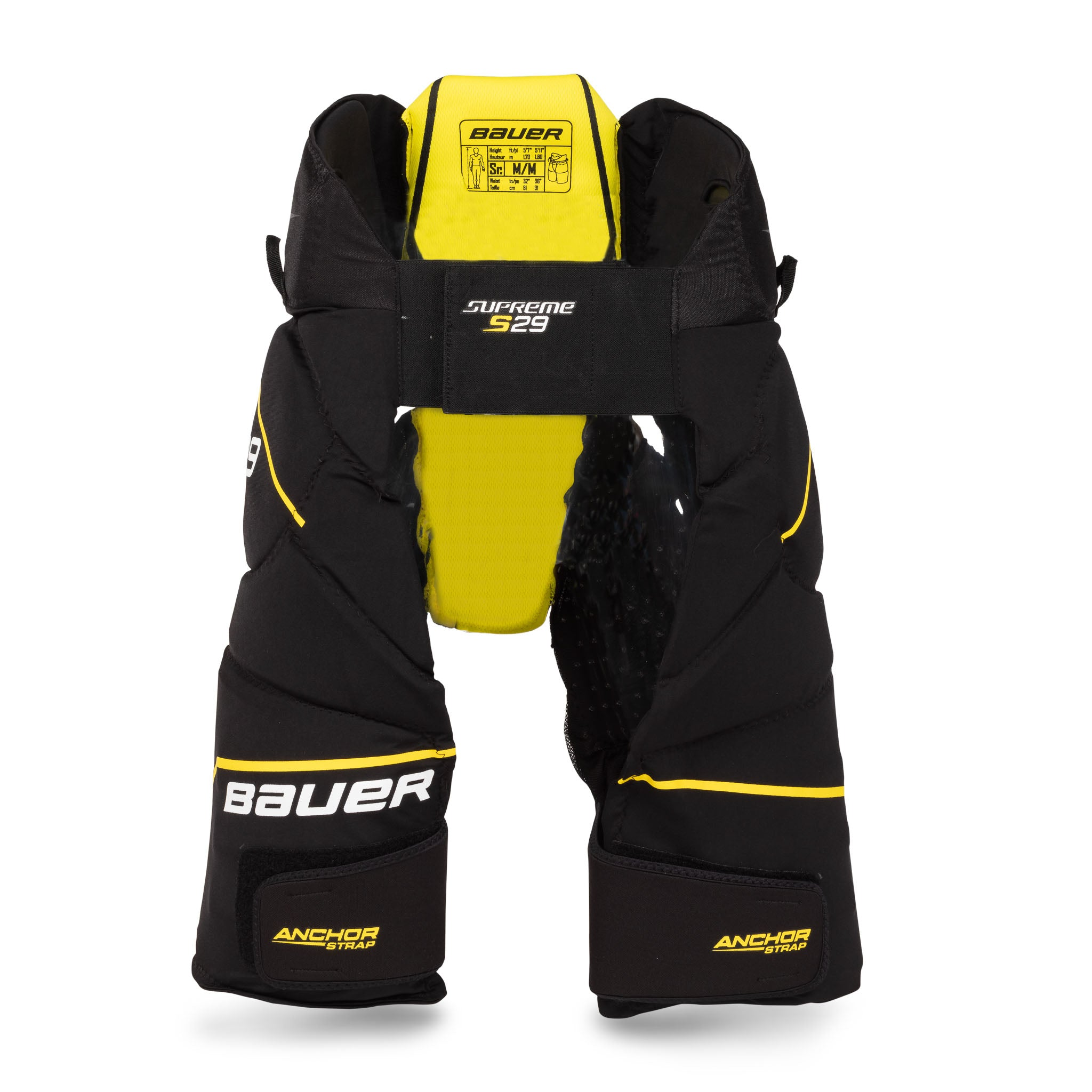 Bauer Supreme S29 Senior Hockey Girdle