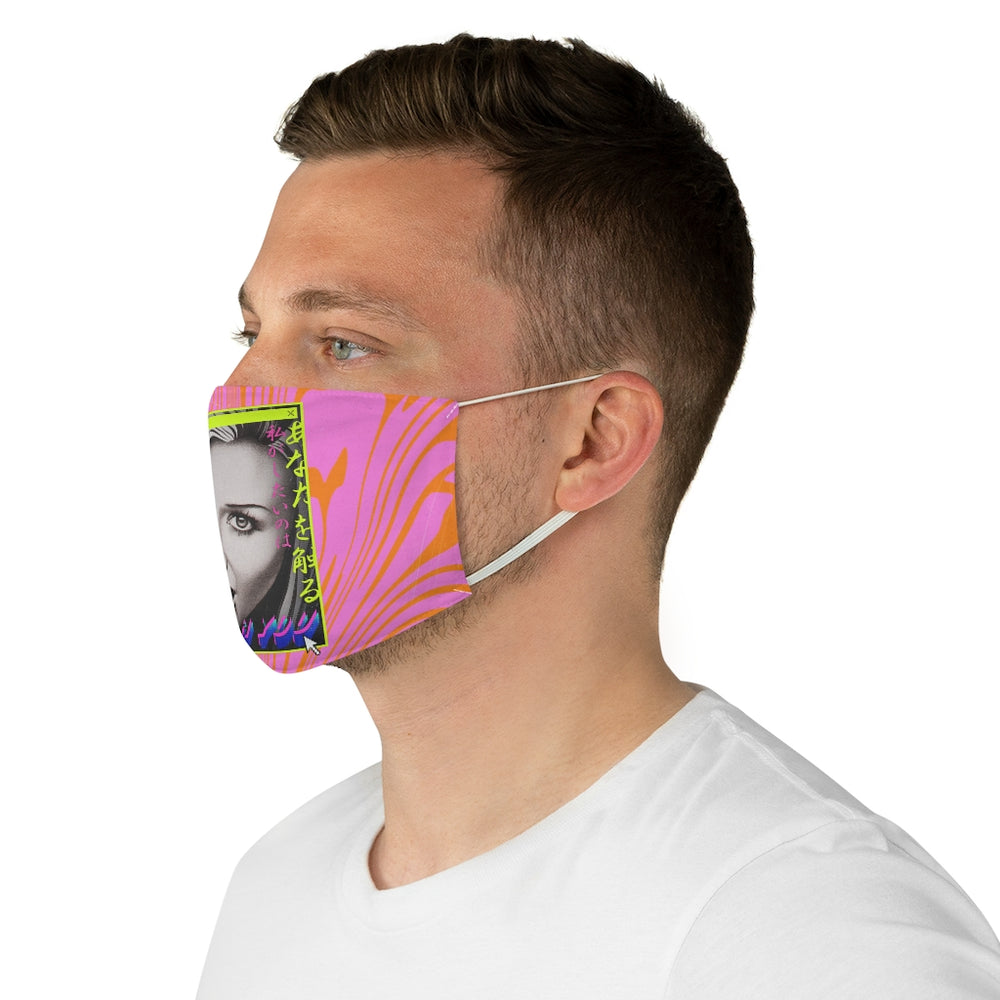TOUCH YOU - Fabric Face Mask