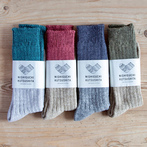 Wool Cotton Slab Socks