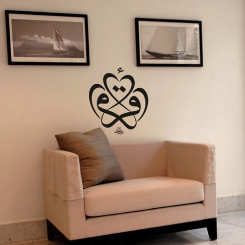 Lamazi 'Calligraphy' Wall Decor