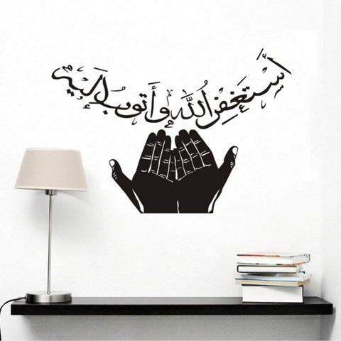 Krasiv 'Prayer Hands' Wall Decor