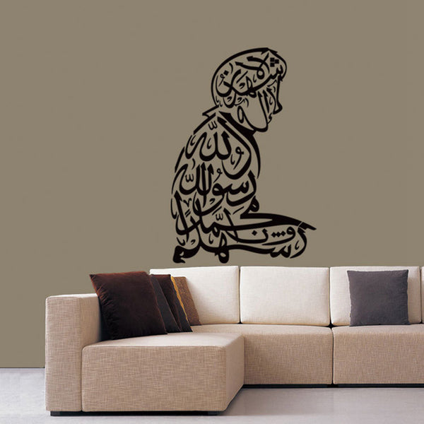 Bayt 'Praying Man' Wall Decor