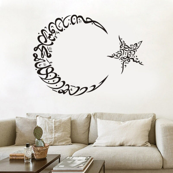 Sundara 'Crescent' Wall Decor