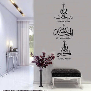 Barya Wall Decor