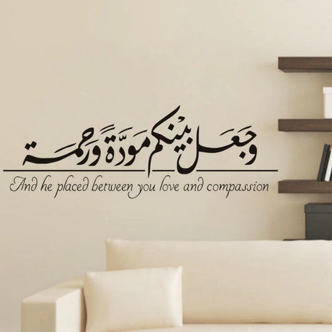 Manzil 'Love' & 'Compassion' Wall Decor