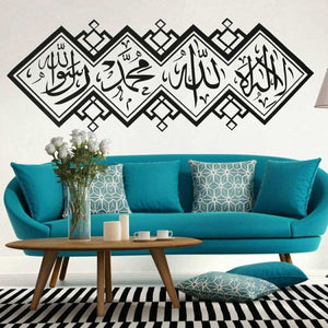 Resar Wall Decor