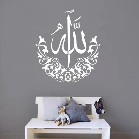 Maison 'Allah' Wall Decor