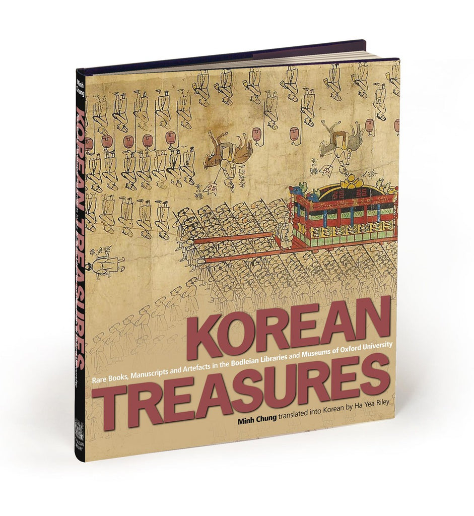 Korean Treasures