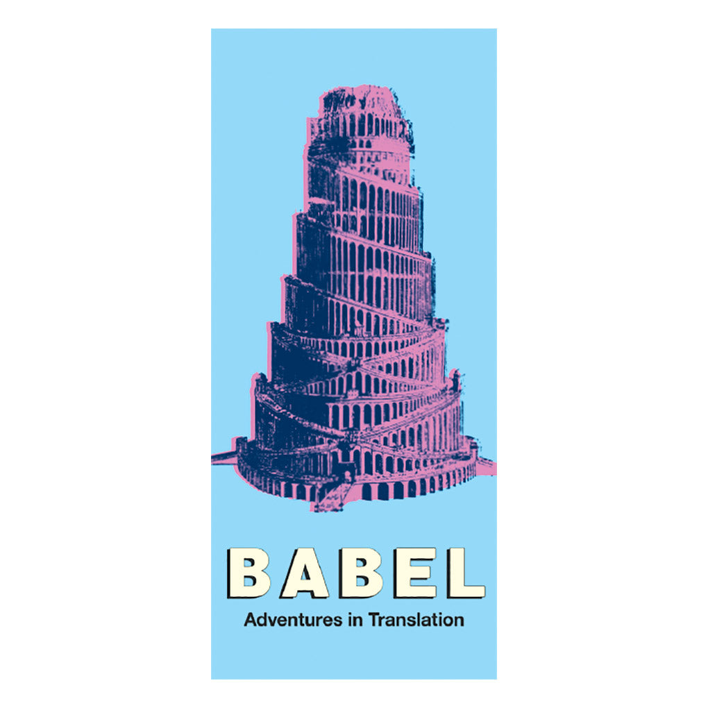 Babel Exhibition Magnetic Bookmark