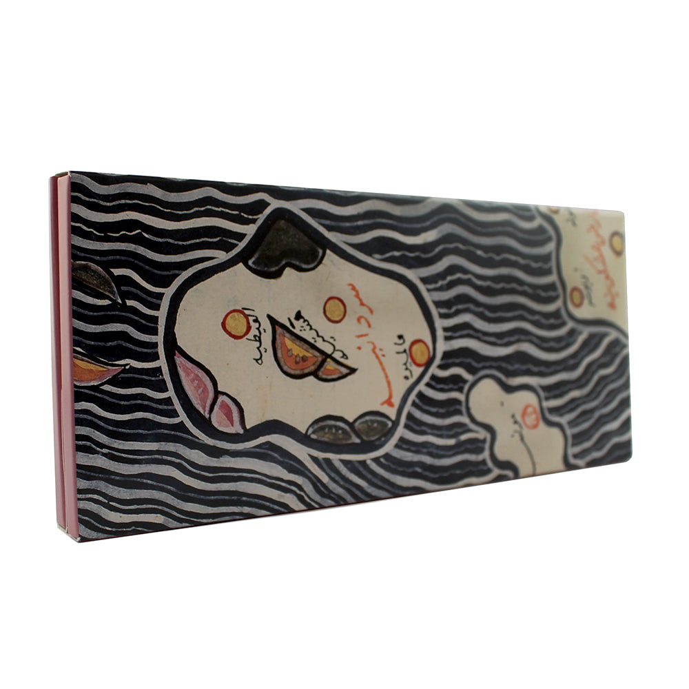 al-Idrisi Notecard Wallet