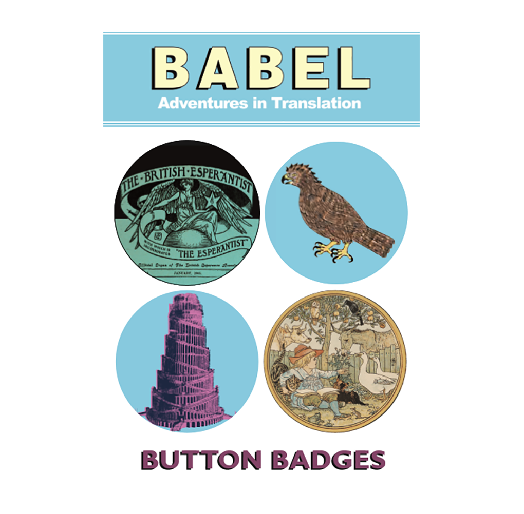 Babel Exhibition Button Badges, set of 4