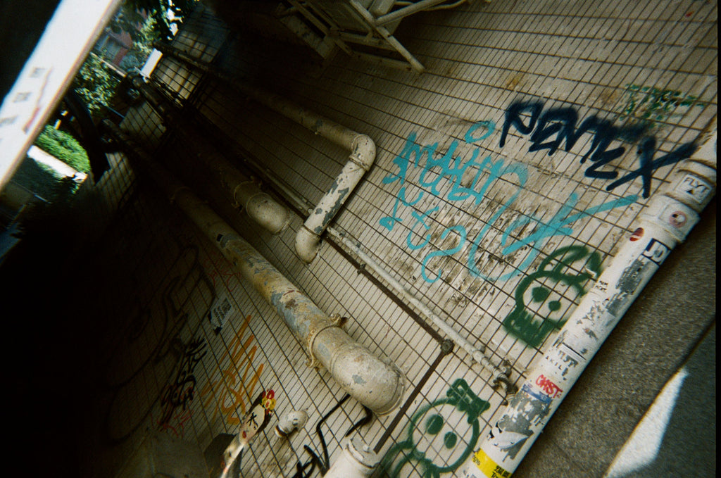 Gahyao Hong Kong | Graffiti Skateboarding Analog Film