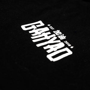 Gahyao Black Logo Tee - Close Up
