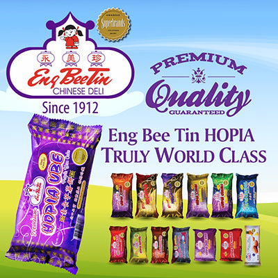 20% OFF Eng Bee Tin Gift Certificates worth P500