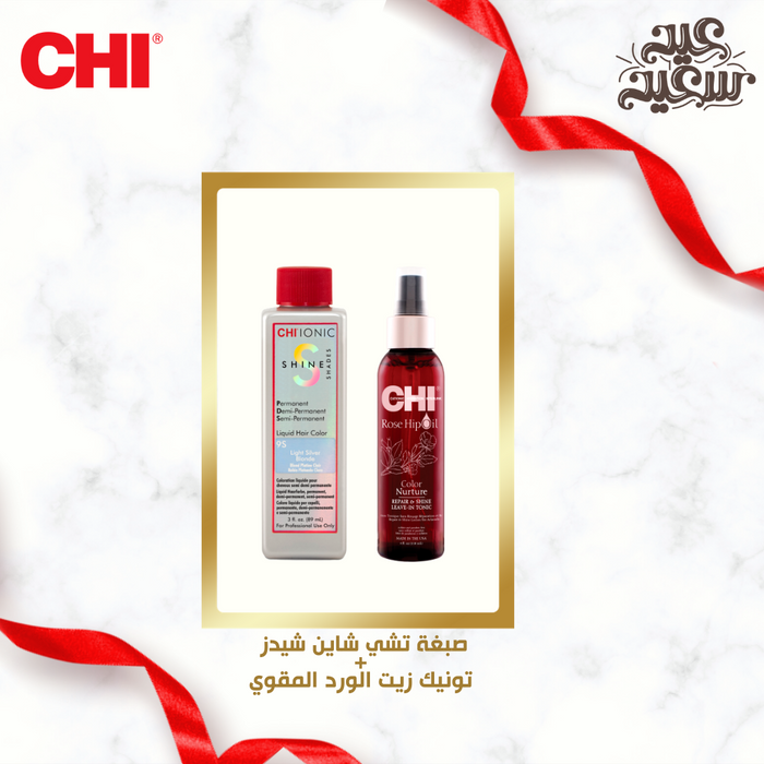 CHI Shine Shades Hair Color + Rose Hip Tonic