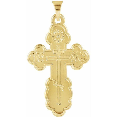 St. Olga Orthodox Cross Necklace or Pendant