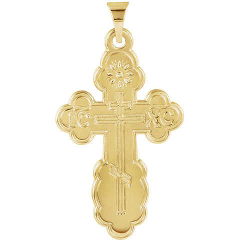 St. Olga Orthodox Cross Pendant