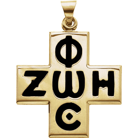 14K Gold Phos Zoe Cross Pendant