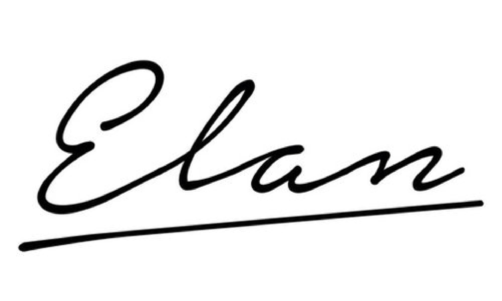 Elan Clothing