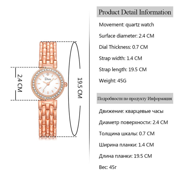 Light Luxury Girl Temperament Watch Bracelet Set Chain Watch Fashion Brand Roman Dial Retro Ladies Wristwatches Gift