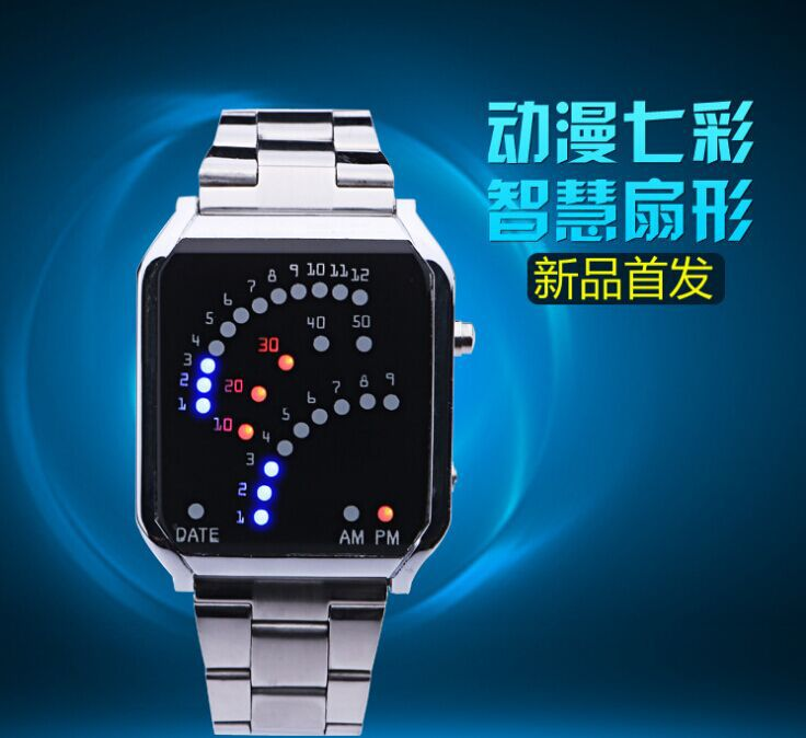 Steel Strip Led Watches Fan LED Watches Trend Watch Square Personality  Korean Fashion New Concept Watch