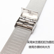 Suitable For DW (Daniel Wellington) Men's And Women's Stainless Steel Milan Woven Watch Band Free Tool 14mm 16mm 18mm 20mm
