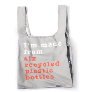 'Recycle' Reusable Bag -100% Recycled from Plastic Bottles