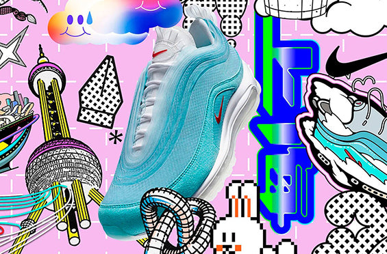 "Nike Air Max ""On Air"" Collection Drops This Weekend"