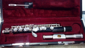 Flûte piccolo Yamaha YPC-32 d'occasion
