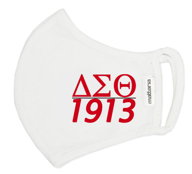 Delta Sigma Theta Sorority Mask