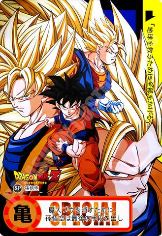 Dragon Ball Z Memory : Son Goku