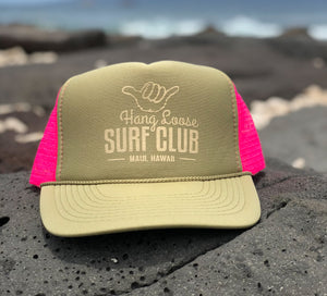 Surf Hat - Pink & Tan w/ Gold metallic print